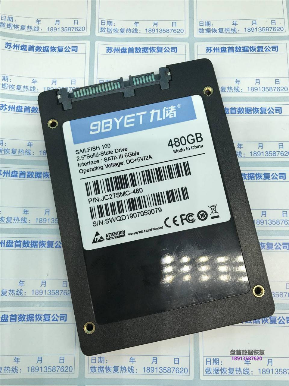 SM2258XT主控九储480G固态硬盘掉盘无法识别不读盘数据恢复成功