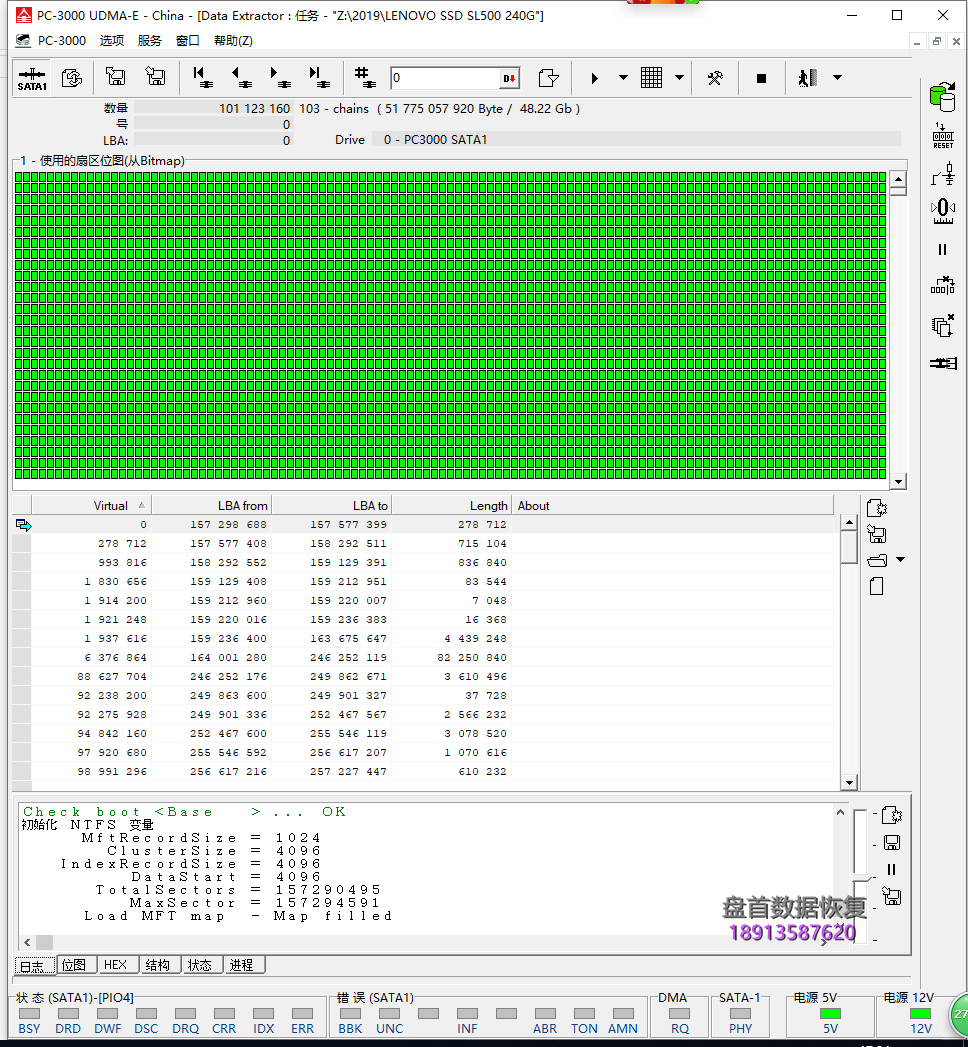 二次成功恢复SM2258XT主控的联想SL500 240G固态无法识别读不取盘