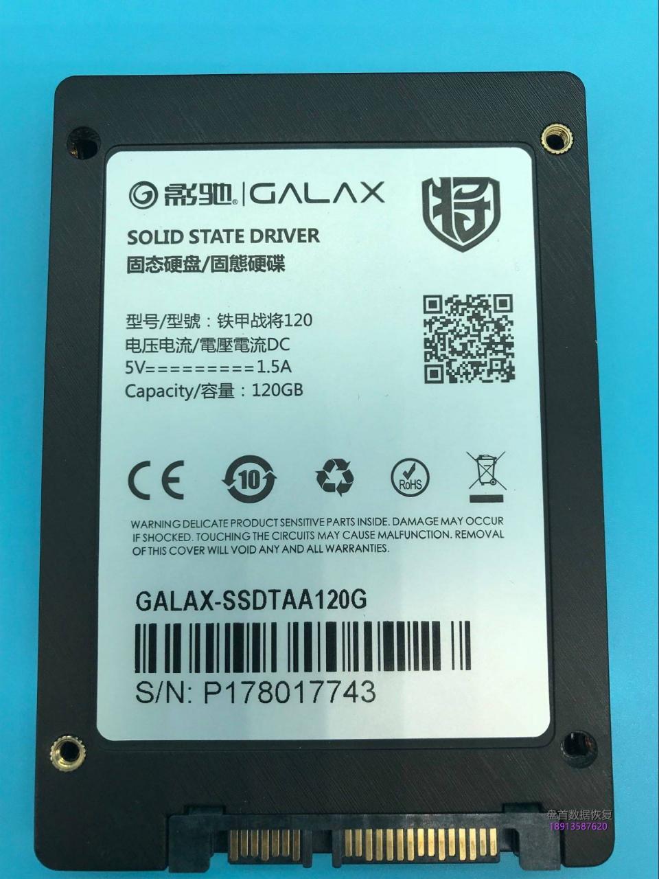 PS3111主控影驰120G固态硬盘掉盘后识别成SATAFIRM S11数据恢复完美成功