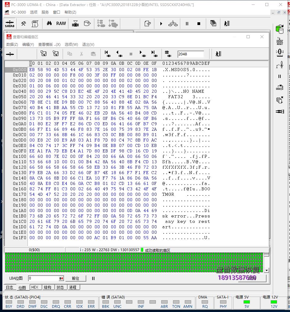 英特尔SSDSCKKF240H6L开机卡死在LOGO界面无法识别不读盘数据恢复成功