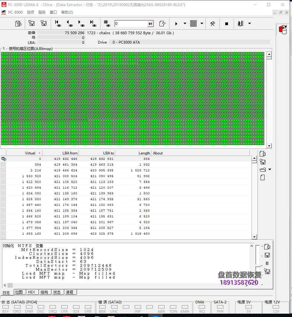 英睿达CRUCIAL CT256M550SSD3固态硬盘无法读取数据不读盘成功恢复SSD数据